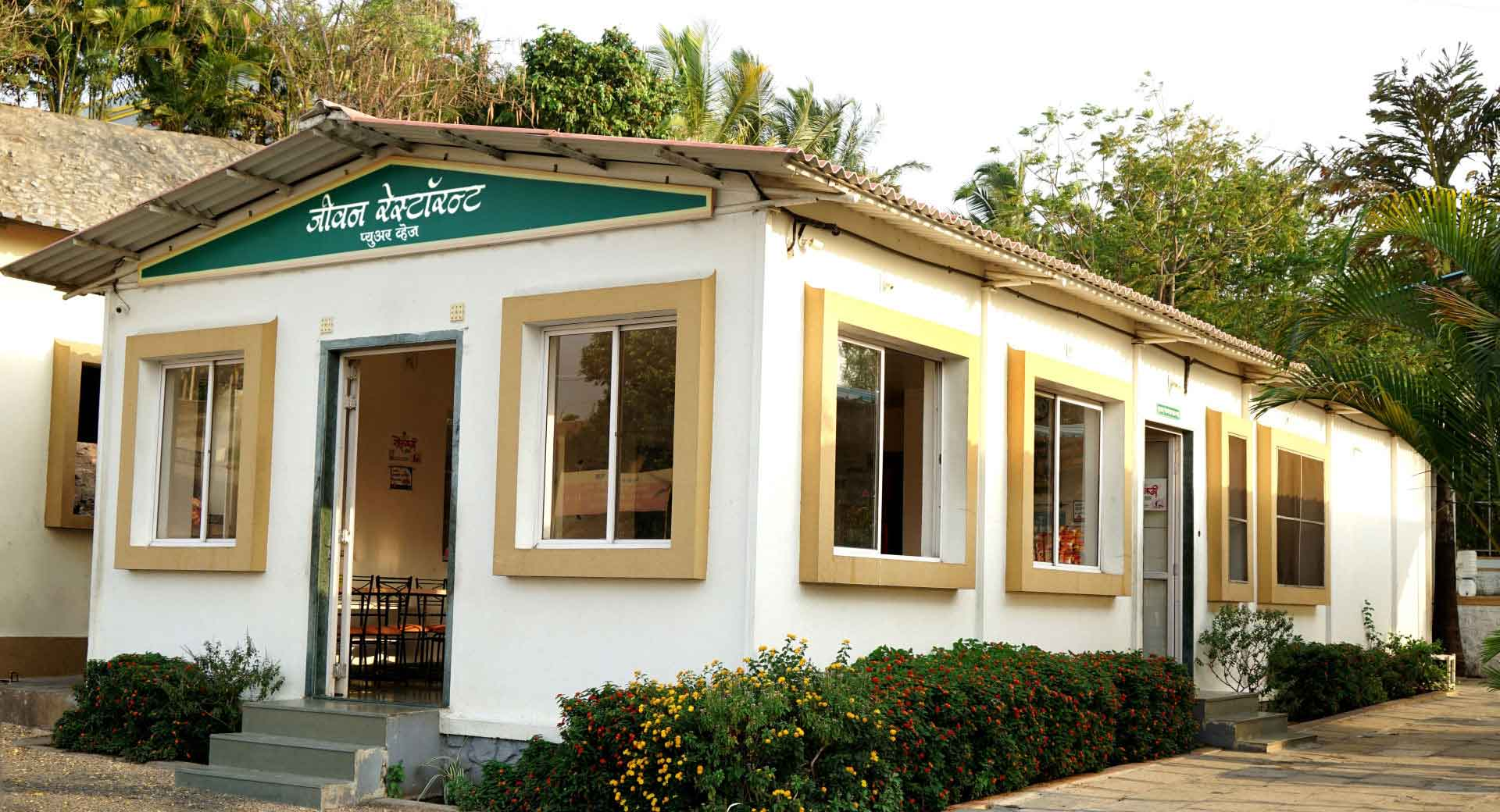 Jeevan Restaurant - proudly serving pure veg food